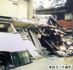 【写真】崩れた家屋 東田せつ子撮影