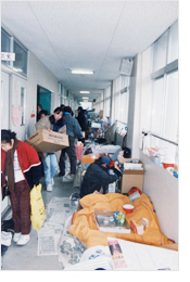 【写真】避難所(校舎内)