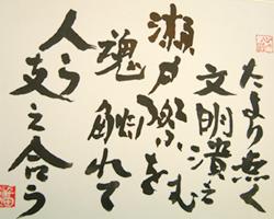 【写真】千田 徹夫さん作の短歌